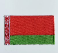 belarus flag - custom flag patch Belarus flag badge quot x1 quot hot cut iron on100 emb low price good quality