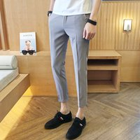 Wholesale summer male casual pants men suit pants fashion fit trousers brand business blazer straight western style trousers