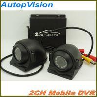 Mini seguridad CCTV 2 canales DVR en tiempo real SD 128 GB de grabación de la tarjeta de autobuses móviles de vehículos de camiones DVR grabador de sistema 2 canales de audio con bloqueo