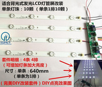 Wholesale NEW quot LED Backlight Strips Perfect DIY modified set leds Perspective headlight bead mm mm