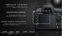 Wholesale new Canon digital camera EOS DS DS anti scratch and anti scratch tempered glass