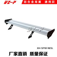 Wholesale Free drilling Aluminum Alloy automobile automobile tail double tail wing three car universal