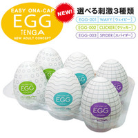 Cheap Crazy Price TENGA EGG Masturbators Pocket Pussys Adult Sex Toys 6 Styles Japan Male Egg Onacup Silicone Sex Doll with Lubricant Discreet