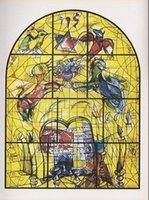 «LEVI» ЗАКОНЧЕНО ОКНО MARC CHAGALL, Высокое качество Подлинная Handpainted Абстрактная живопись маслом на холсте настроенный размер