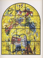 Wholesale quot LEVI quot FINISHED WINDOW By MARC CHAGALL High Quality Genuine Handpainted Abstract Art oil Painting On Canvas customized size