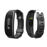 H29 imperméable Smart Band Bracelet Bluetooth Brand Heart Rate Monitor Sport Tracker podomètre Wristband pour iphone 6 6s plus 7 samsung S7