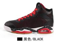 basketball shoe grip - 2015 New Causion Damping Men Basketball Shoes Strong Grip Mens Basketball Sneakers Mid Cut Sport Footwear