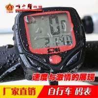 Wholesale Waterproof LCD Display Cycling Bike Bicycle Computer Odometer Speedometer with Green Backlight wireless Bike Computers