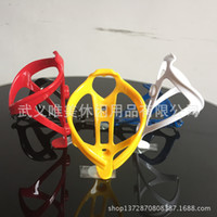 Wholesale The New Bike Bottle Cage Mountain Bike Water Cup Holder High Strength And Toughness Riding PC Bottle Cage