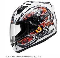 big motorcycle helmets - Genuine full face motorcycle helmets SOL S Dragon racing helmet big trade Genuine Abs Pc material safety helmet