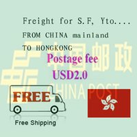 Wholesale Special Link For Extra Postage Fee of Shipping cost USD2 FOR HONGKONG