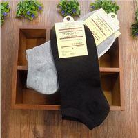 Wholesale Spring Summer season Cotton classic business brand men knitted socks sports socks Basketball ankle socks men sport compression socks
