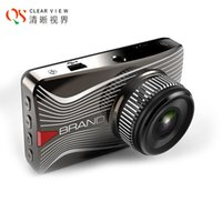 Wholesale 1080 p high definition infrared night vision miniature vehicle traveling data recorder car DVR