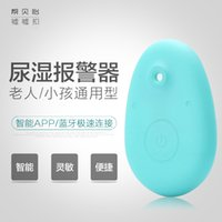 Wholesale Baby Emiction Monitor baby care better to know emiction time to avoid quot buns anthema quot