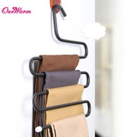 Wholesale Pants Rack S Shaped Multilayer Trousers Hanger Stainless Steel Metal Clothes Organizer Black Gray