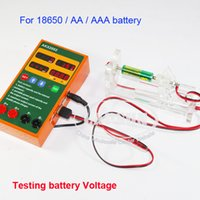 analogue mobile phone - Mobile Phone Battery Capacity Tester Battery Charger Mobile Power Tester Current Capacity Battery Multi function AKX2002