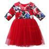 beauty stock photos - Pettigirl fashion girl dress and short sleeved red child flower girl dress wear clothing temperament beauty