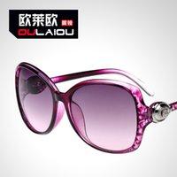 2016 Gafas de sol para los accesorios de las gafas de sol de la manera de las mujeres cuadrados grandes fabricantes de los vidrios del sapo de la caja venta al por mayor Suministros del partido Artículo No.15817