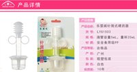 anti scaling device - 5ml Anti choking baby given medicines device with a scale measuring cup with syringe