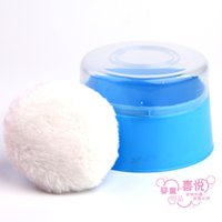 Wholesale Baby Soft Face Body Cosmetic Powder Puff Sponge Box Case Container blue