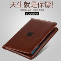 For Apple air china credit card - For ipad pro Tablet PC Case Flip PU Leather with Handheld Credit Card Holder For ipad ipad air ipad pro ipad mini