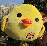 big bear pictures - 1 piece big size cm Real picture yellow chicken plush stuffed toys baby kid child girl Children birthday valentine day gift