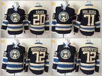 Wholesale Cheap Winter Waterproof Jackets - Columbus Blue Jackets #20 Brandon Saad Blue 2016 Cheap Hockey Jerseys Ice Winter Jersey All Stitched Free Shipping Size 48-56