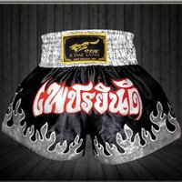 Wholesale Black Silver pants high grade Muay Thai Boxing Sanda short martial pants