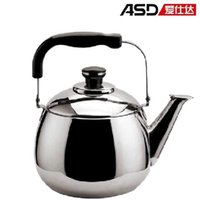 Wholesale Asd kettle g series stainless steel water bottle jostled l ng1505 electromagnetic furnace general