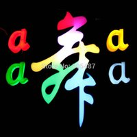 Wholesale Remote control RGB Led illuminated Open Sign D Colored LED letters Acrylic letters customized