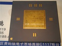 Wholesale NKK NR4700LCGB Gold surface integrated circuit MHz RISC BIT PROCESSOR CPGA179 NR4700 old CPU collection IC