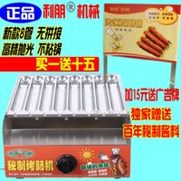 baking sausages - 8 tube gas oven baked sausage hot dog machine commercial sausage machine roast crispy sausage machine tube rod machine