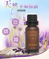 Wholesale Pure plant extraction Lavender essential oil