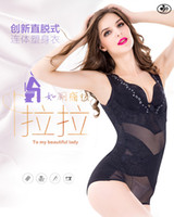 Wholesale Then off sexy lace Siamese girly waist and abdomen after detachable thin leotard