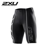 Wholesale Hot sale Australia XU shorts New Design Men Compression Shorts jogging marathon running short dhl