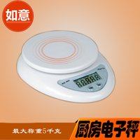 bakery products - Electronic scale baking tools household electronic says in the kitchen The best bakery products weighs grams