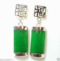 asian dating - 2016 new of Peking China lt lt Vintage Natural Green Jade Sterling Silver Fortune Lucky Earrings