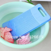 advance scrubs - PP scrub board Sudsy wash board advanced high quality washboard plastic sudsy plastic washing board scrubboard