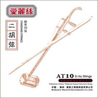 Wholesale 3 sets ErHu Strings Set Alice AT9 AT10