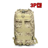 Wholesale 2016 Retai l nylon L Outdoor Sport Military Tactical Backpack Rucksacks Camping Hiking Trekking Bag