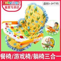 Wholesale AUBAY baby multifunctional chair chair seat fun Children s feeding music fitness toy