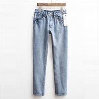 Wholesale Korean Casual Stripe Pants Women - 2016 New Arrival Fashion Korean Style Womens Casual Jeans Cotton Denim Straight Loose Pants Boyfriend Jeans Plus Size