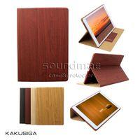 auto business card - KAKU Wood pattern Stand Flip Cover Auto Wake Sleep PU Case with Card Slot For iPad air ipad mini with package