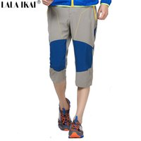 Wholesale Male Shorts Summer Outdoor Sport Trekking Hiking Shorts Men Brand Breathable Quick Dry Running Bicycle Shorts Men HME0126