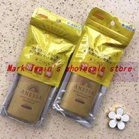 Wholesale NEW ML Japan Anessa SPF PA Waterproof perfect UV Sunscreen cream