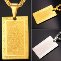 bible perfect - U7 Allah Quran Bible Pendant Necklace K Real Gold Stainless Steel Fashion Religious Muslim Islamic Jewelry Perfect Gift Necklaces