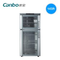 Wholesale disinfection cupboard door household and commercial large capacity Disinfecting Cabinets
