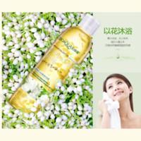 Wholesale BIOAQUA Jasmine romantic smooth shower gel bioaqua shower gel soap gel pad for mattress shower gel body wash