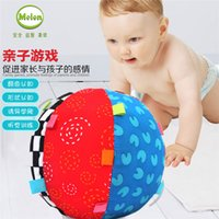 Wholesale Cotton Baby Children s Ring Bell Ball Baby learning educational toys months Colorful toddler infant toys Ball Music Sense Toys ZD151C