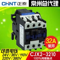 Wholesale Authentic Silver Point household AC contactors CJX2 AC voltage A V V V V V